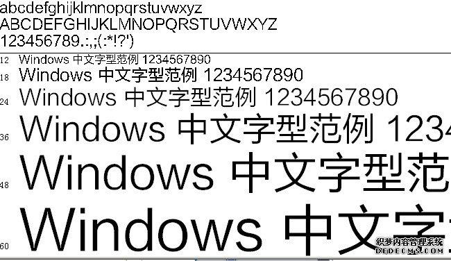 方正兰亭黑简体字体