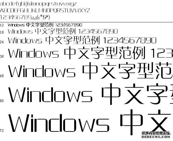 方正中倩简体字体