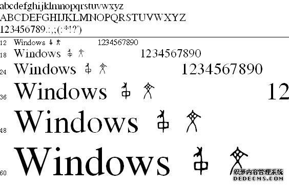 甲骨文字体预览图