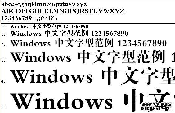 大标宋体字体预览图