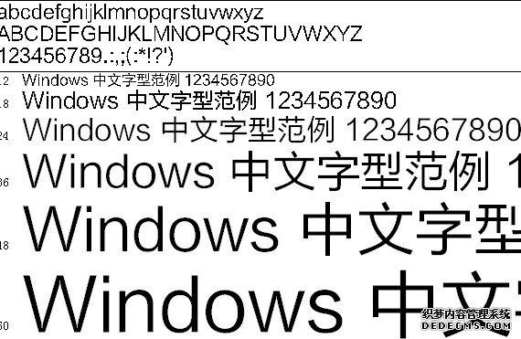 兰亭中黑简体字体