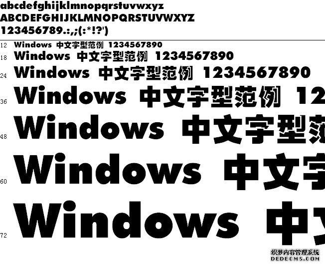 碳化硅叠黑体字体