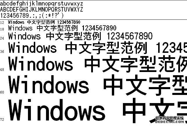EPSON太角体字体