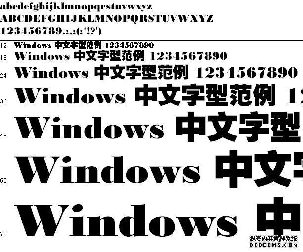 碳化硅超黑体字体