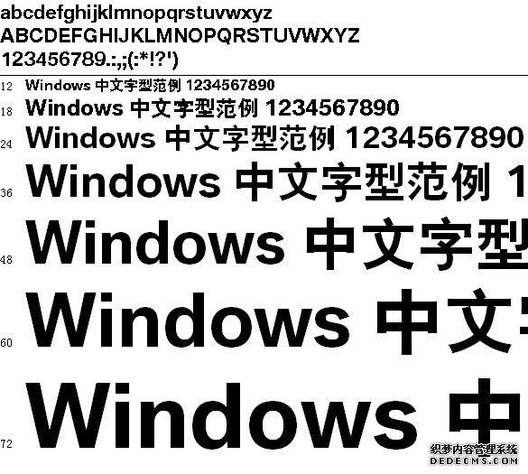 宝马中国粗体字体