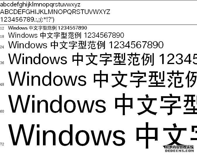 宝马中国黑体字体