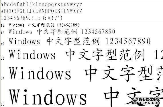 迷你简楷体字体