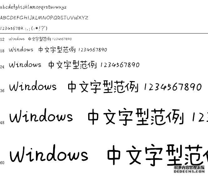 尼彩i8艺术体字体