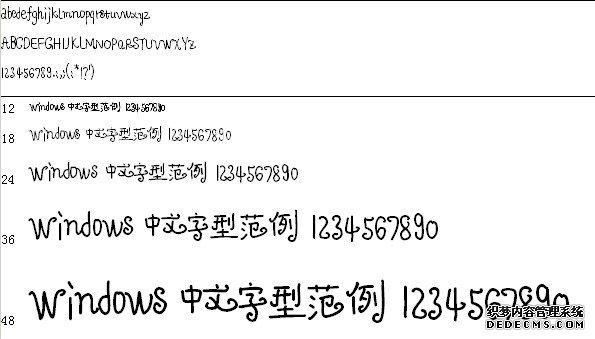 造字工房丁丁体字体