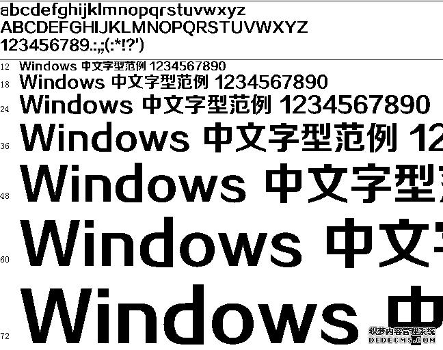 正粗黑体字体
