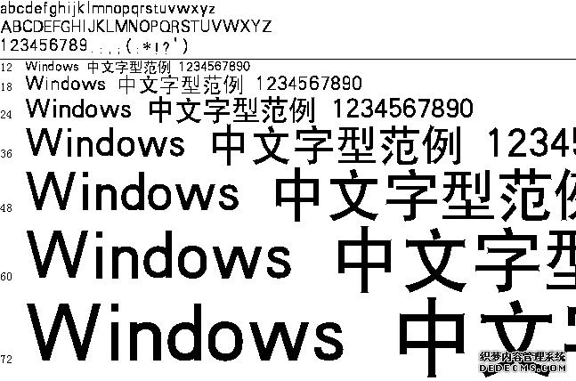 汉仪中黑简体字体预览图