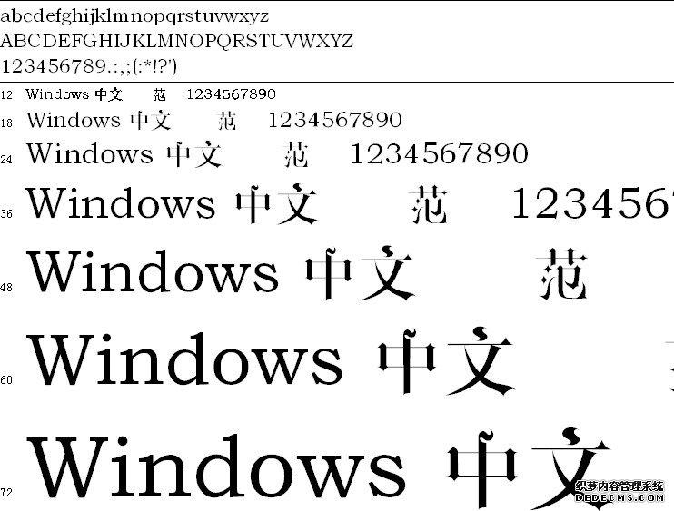 李林哥特中文体字体
