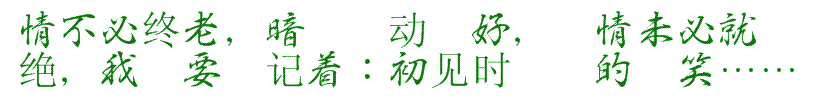 白舟行书体字体预览图