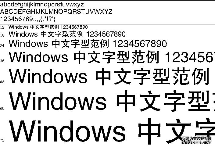 身份证体字体预览图