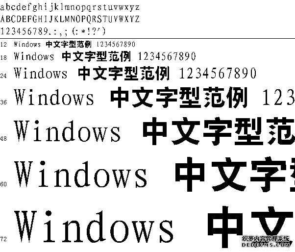 四通利方粗黑体更新字体预览图