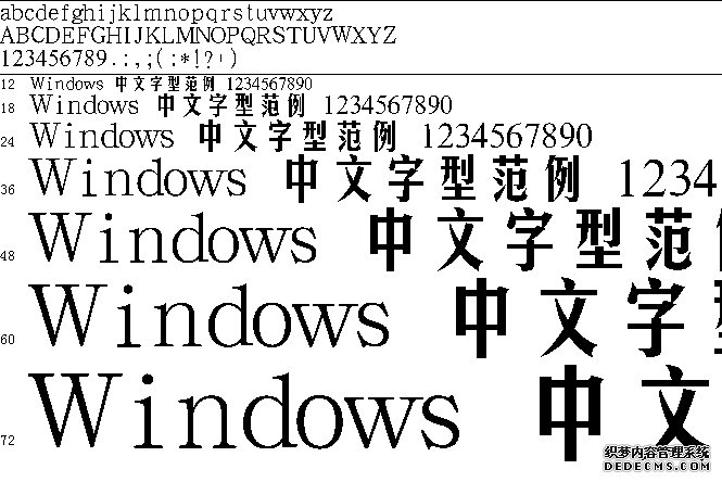 迷你简长美黑字体预览图