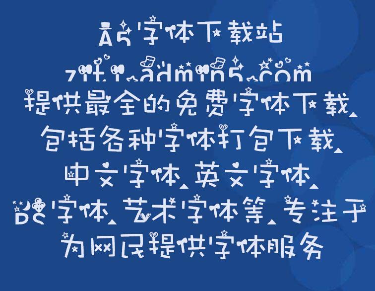 绿光森林字体预览图